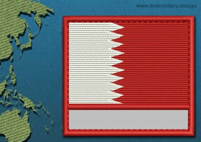 This Flag of Qatar Customizable Text  with a Colour Coded border design was digitized and embroidered by www.embroidery.design.