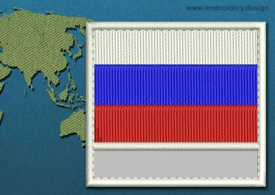 This Flag of Russia Customizable Text  with a Colour Coded border design was digitized and embroidered by www.embroidery.design.