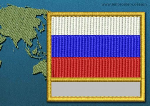 This Flag of Russia Customizable Text  with a Gold border design was digitized and embroidered by www.embroidery.design.