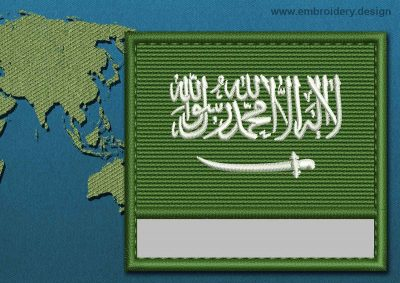 This Flag of Saudi Arabia Customizable Text  with a Colour Coded border design was digitized and embroidered by www.embroidery.design.