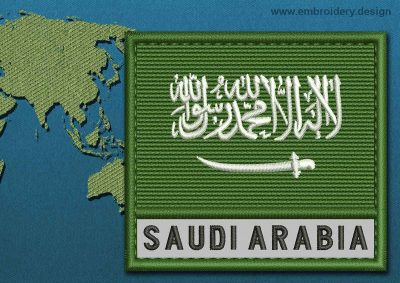This Flag of Saudi Arabia Text with a Colour Coded border design was digitized and embroidered by www.embroidery.design.
