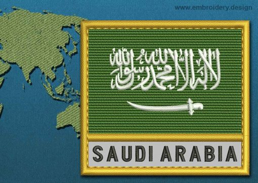This Flag of Saudi Arabia Text with a Gold border design was digitized and embroidered by www.embroidery.design.