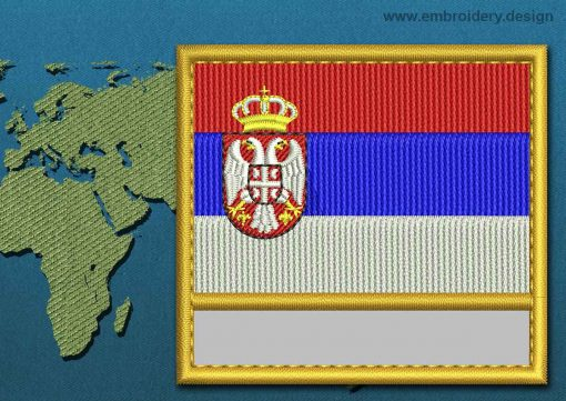 This Flag of Serbia Customizable Text  with a Gold border design was digitized and embroidered by www.embroidery.design.