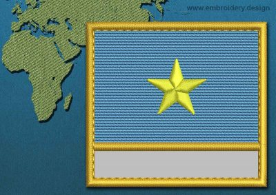 This Flag of Somalia Customizable Text  with a Gold border design was digitized and embroidered by www.embroidery.design.