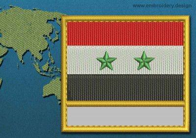 This Flag of Syria Customizable Text  with a Gold border design was digitized and embroidered by www.embroidery.design.