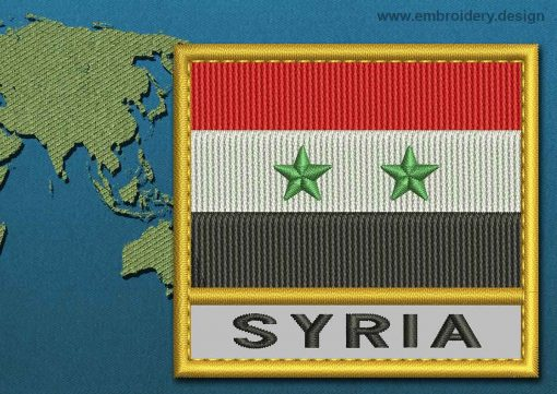This Flag of Syria Text with a Gold border design was digitized and embroidered by www.embroidery.design.