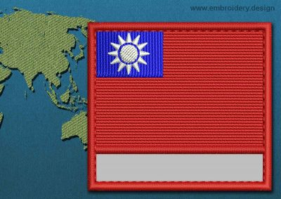This Flag of Taiwan Customizable Text  with a Colour Coded border design was digitized and embroidered by www.embroidery.design.