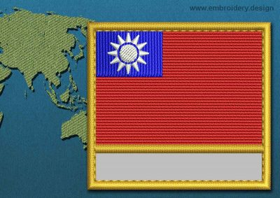 This Flag of Taiwan Customizable Text  with a Gold border design was digitized and embroidered by www.embroidery.design.