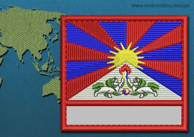 This Flag of Tibet Customizable Text  with a Colour Coded border design was digitized and embroidered by www.embroidery.design.