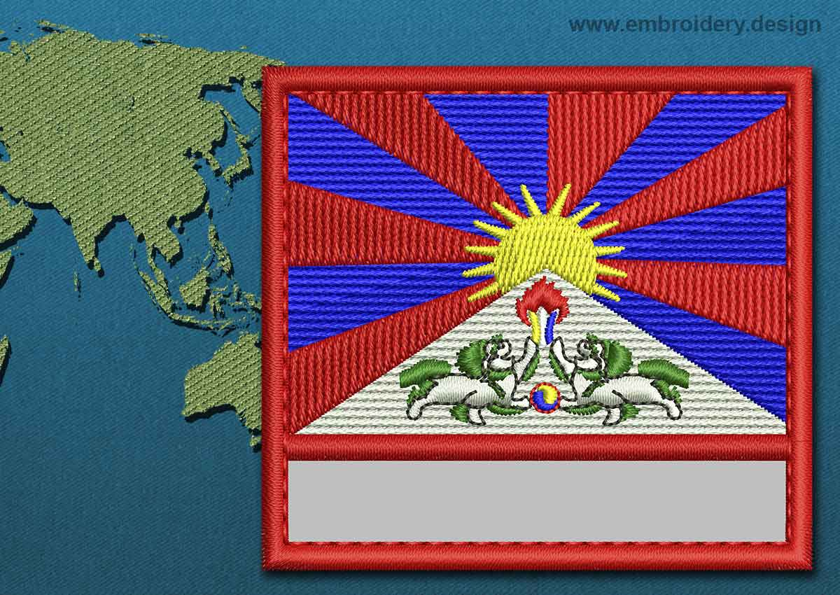 tibet customizable text flag embroidery design with a colour coded