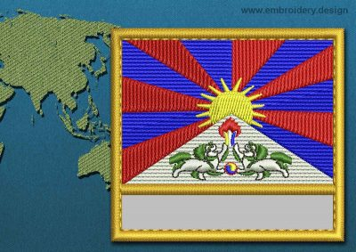 This Flag of Tibet Customizable Text  with a Gold border design was digitized and embroidered by www.embroidery.design.