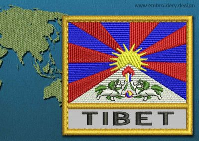 This Flag of Tibet Text with a Gold border design was digitized and embroidered by www.embroidery.design.