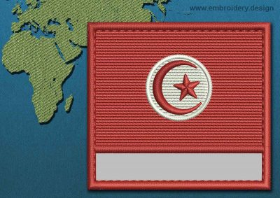 This Flag of Tunisia Customizable Text  with a Colour Coded border design was digitized and embroidered by www.embroidery.design.