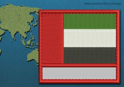 This Flag of United Arab Emirates Customizable Text  with a Colour Coded border design was digitized and embroidered by www.embroidery.design.
