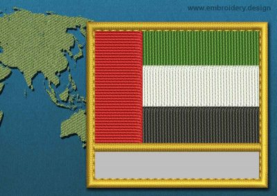 This Flag of United Arab Emirates Customizable Text  with a Gold border design was digitized and embroidered by www.embroidery.design.