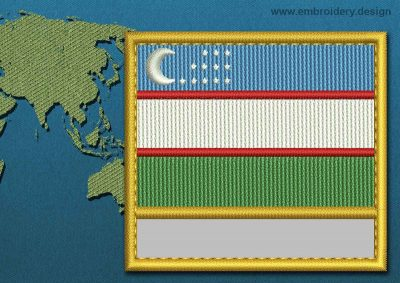 This Flag of Uzbekistan Customizable Text  with a Gold border design was digitized and embroidered by www.embroidery.design.