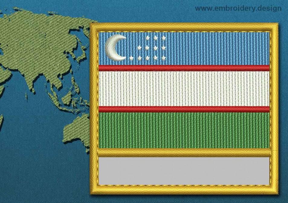 Uzbekistan Customizable Text Flag with a Gold Border