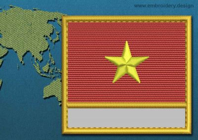 This Flag of Vietnam Customizable Text  with a Gold border design was digitized and embroidered by www.embroidery.design.