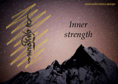 This Inner strength on gold background design was digitized and embroidered by www.embroidery.design.