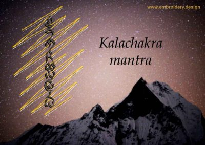 This Kalachakra mantra on gold background design was digitized and embroidered by www.embroidery.design.