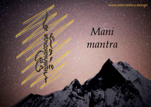This Mani mantra on gold background design was digitized and embroidered by www.embroidery.design.