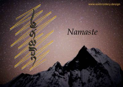 This Namaste on gold background design was digitized and embroidered by www.embroidery.design.