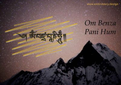 This Om Benza Pani Hum mantra on gold background design was digitized and embroidered by www.embroidery.design.