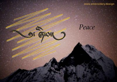This Peace on gold background embroidery design was digitized and embroidered by www.embroidery.design.