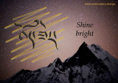 This Shine bright on gold background design was digitized and embroidered by www.embroidery.design.