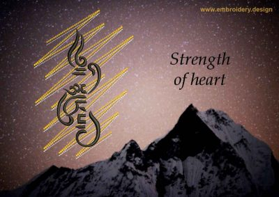 This Strength of heart on gold background design was digitized and embroidered by www.embroidery.design.