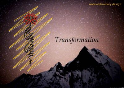 This Transformation on gold background design was digitized and embroidered by www.embroidery.design.